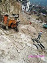 武隆岩石劈裂棒厂家劈裂机制造商图片