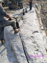新余电动岩石劈裂机劈裂棒价格图片