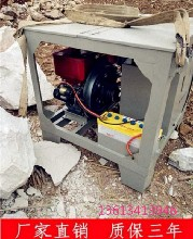 哈尔滨地基开挖劈裂棒小型岩石机成本图片