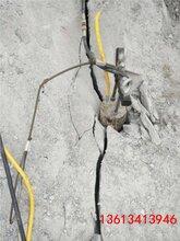 攀枝花大石头用什么方法能破开劈裂棒图片