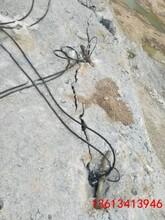 新闻硬石头岩石破碎锤打不动怎么办呼和浩特-科学开石图片