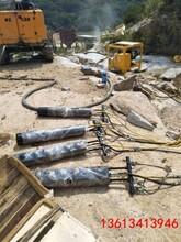 新闻价格/报价大型岩石大型液压坚硬石头劈裂棒黔西南-专业快速图片