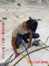 本地新闻矿山采石不能放炮液压撑石机汉沽-节能环保图片