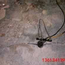 钩机开挖岩石太慢用什么设备快石景山生产厂家图片