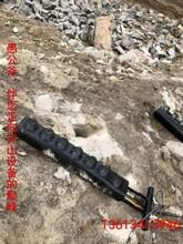 本地报道开采方解石设备液压劈石棒东丽-性能稳定图片