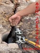 銀川公路修建代替破碎錘破石靜態裂石機圖片