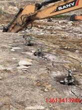 本地报道劈裂机开采石头矿山西安-操作视频图片