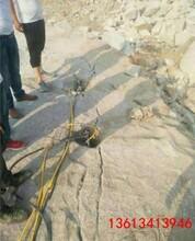 本地报道矿山开采劈裂机石头开裂机蚌埠-市场价格图片