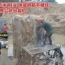 新闻资讯破石头效果好的机器岩石劈裂机泉州-精于产品图片