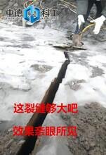 新闻资讯土石方工程中不能放炮用劈裂机大理-总代直销图片