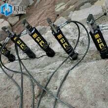 闵行岩石静态机劈裂机图片