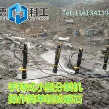 亳州隧道大理石开采劈裂机岩石开采图片
