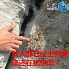 紹興硬石頭不能爆破靜態開采劈石機圖片