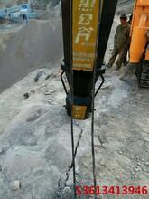 阿拉爾堅硬花崗巖開采撐石機破石產量圖片