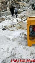 土石方不能放炮用什么机械破石头东城安装方法图片