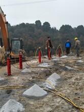 气体爆裂石头静态液压劈石机可现场考察广东韶关图片