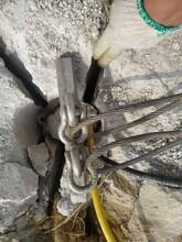 温州无声放炮撑石头的设备破石机供应商图片