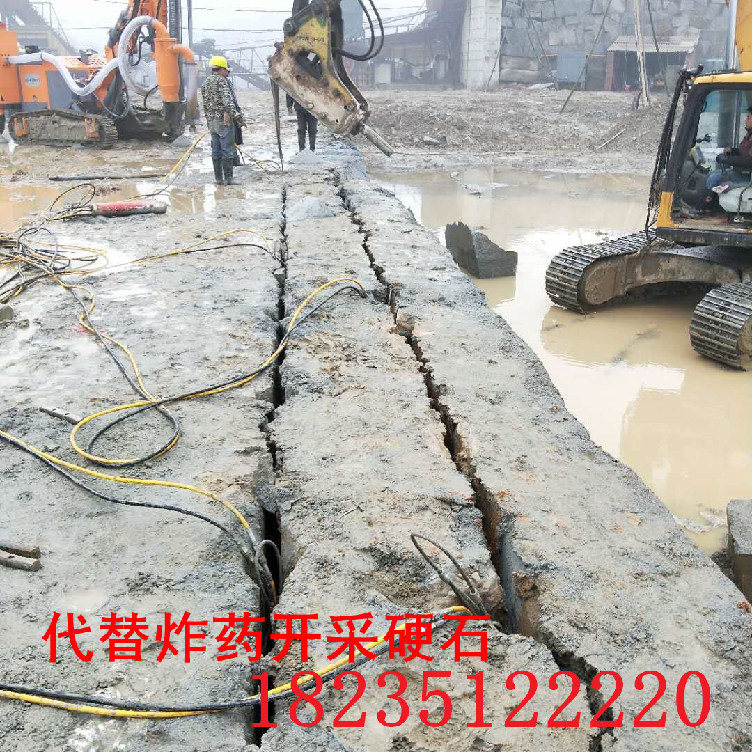 广元强硬岩石开裂机劈石一天多少