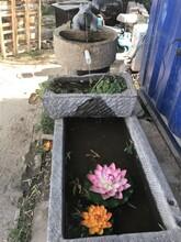 石槽流水牛槽石槽石头鱼缸图片
