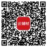水管电线油漆五金武汉云辅材科技有限公司