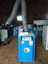 焊烟净化器烟尘净化器烟雾净化器厂家直销