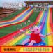 景区引流项目七彩滑道户外大型游乐设备七彩滑道厂家直销