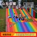 畅游彩虹滑道塑料滑道四季滑道七彩滑道大型游乐设备
