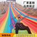 彩虹滑梯一周建成游玩无季节气候限制投资少回本快