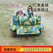雙人游樂坦克車景區越野坦克車全地形游樂坦克車