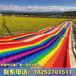 无动力滑道相结合彩虹滑道七彩滑梯网红滑道价格
