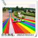 彩虹滑道规划设计大型景区游乐项目七彩双人滑道