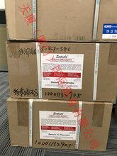 加拿大SEALWELD西維爾S-VS-SGC密封脂南京市圖片