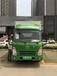 新能源貨車出租不限行貨車出租
