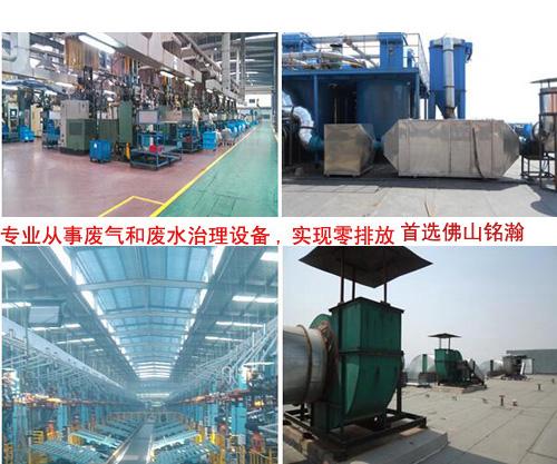 中山蓄热式热力焚化炉(RTO)