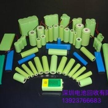 大量回收锂电池