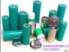 手机电池回收、笔记本电池回收、18650电池回收