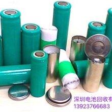 深圳聚合物电池回收,废旧电池回收,废电池回收,锂电池回收,镍电池回收