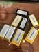 深圳电池回收,废旧锂电池回收,手机电池回收