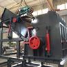 大型废钢破碎机生产线厂家直销