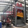 400吨废钢龙门剪断机厂家
