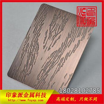 印象派直销304蚀刻树心纹青古铜不锈钢镀铜板