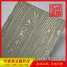 仿青古铜不锈钢板