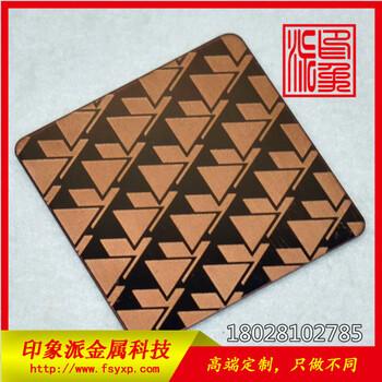 304镜面玫瑰金不锈钢蚀刻板供应不锈钢花纹板图片
