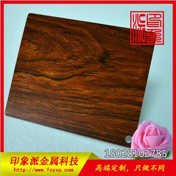 304不锈钢木纹板生产厂家橱柜装饰不锈钢覆膜板供应