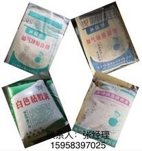 浙江省嘉兴市平湖桐乡地区供应加气块粘合剂及取样标准图片