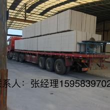 嘉兴加气块砖生产厂家供应平湖桐乡海宁海盐地区粉煤灰砂加气块图片