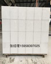 平湖桐乡地区加气块厂家促销大批发-嘉兴绿磐建材图片