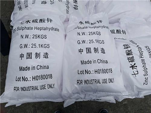 葫芦岛锌厂职工名单