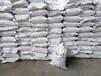 供应商武夷山农业级硫酸锌-最佳比例