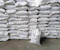 经销怀柔农业级硫酸锌肥-生产厂家免费包邮